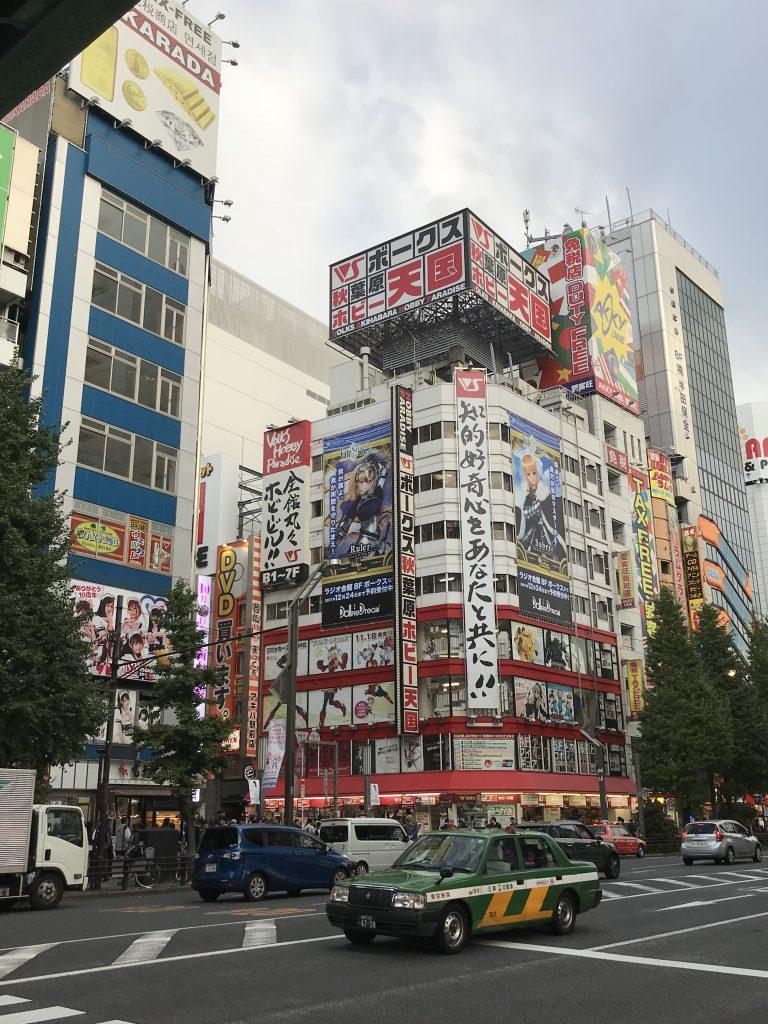 akihabara tokyo japan electric town