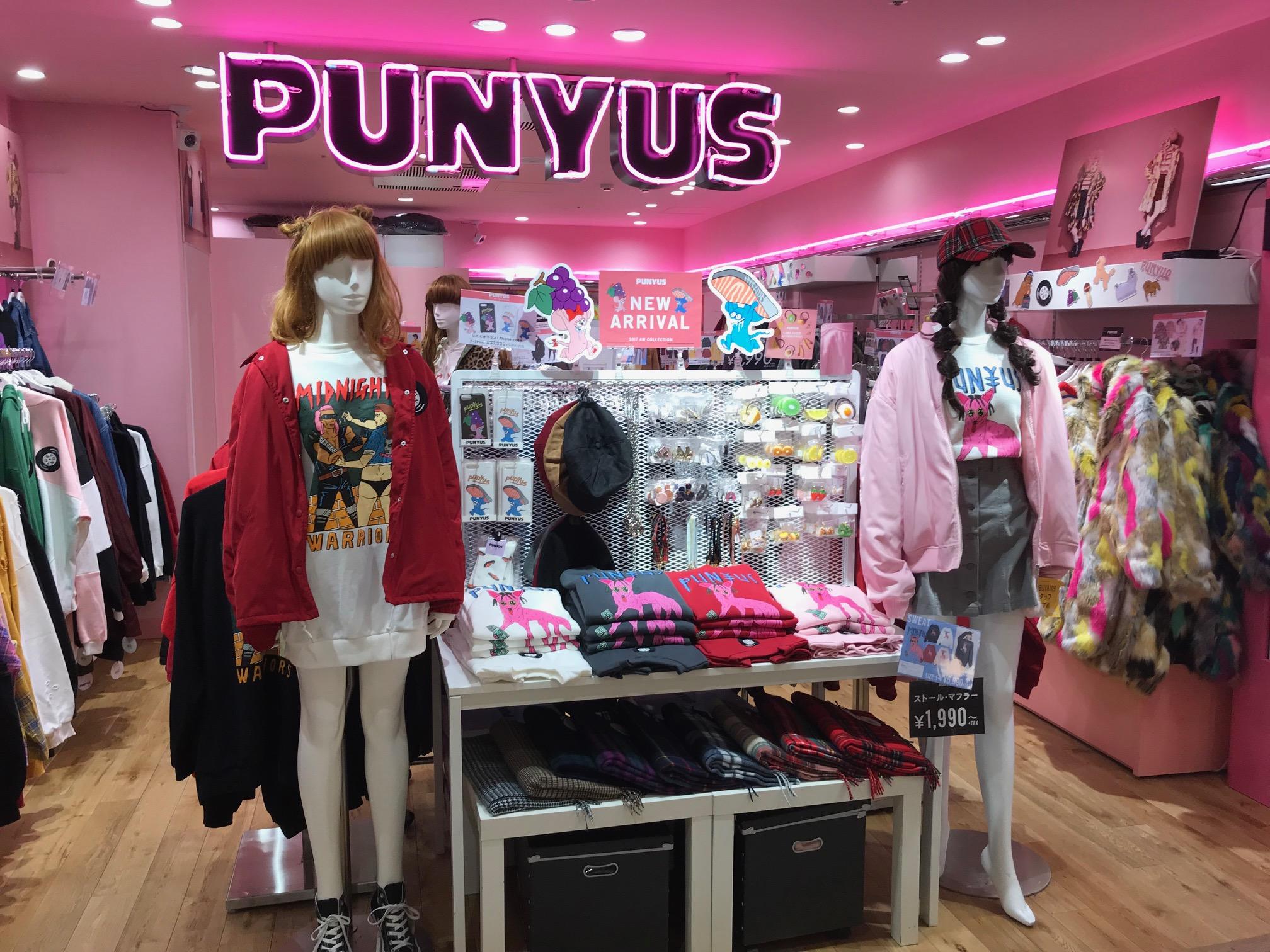punyus shibuya 109 plus size curvy girl blog tokyo