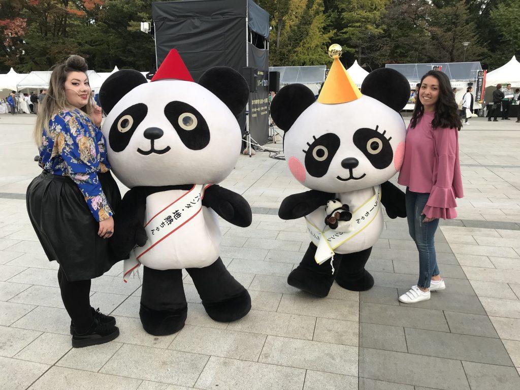 panda ueno zoo japan tokyo